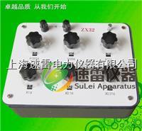 ZX32交直流电阻箱,ZX32交直流电阻箱价格,ZX32交直流电阻箱厂家
