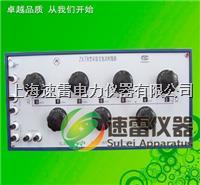 ZX78直流电阻箱,ZX78直流电阻箱价格,ZX78直流电阻箱厂家