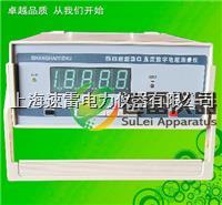 SB2230直流数字电阻测量仪,SB2230直流数字电阻测量仪价格,SB2230直流数字电阻测量仪厂家
