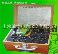 QJ45线路故障测试仪,QJ45线路故障测试仪价格,QJ45线路故障测试仪厂家