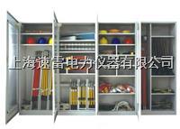 智能安全工具柜 YZ-II
