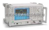 收购U3772 回收U3772 频谱分析仪 U3772