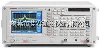 R3172 R3172 频谱分析仪 R3172