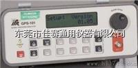 GPS-101 GPS-101 GPS-101  GPS-101