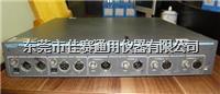 收购ATS-2 回收ATS-2 音频分析仪 回收ATS-2