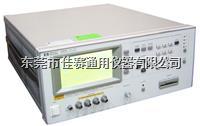 回收HP4284A 收购Agilent 4284A 回收HP4284A