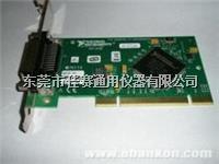 PCI-GPIB GPIB卡 PCI-GPIB