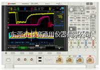 收购MSOX6004A 回收MSO-X6004A 示波器 回收MSO-X6004A 示波器