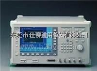 回收MT8820C 回收MT8820C