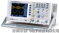 固纬GDS-1072A-U数字存储示波器 GDS-1072A-U