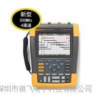 Fluke 190-062/S便携式示波器 190-062/S