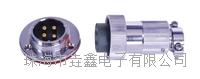 垚鑫YD25系列智能电网连接器圆形连接器 YD25