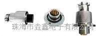 Y30-14芯国网一二次融合成套柱上断路器连接器圆形连接器 Y30-14