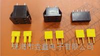 电力自动化继电保护跳线连接器矩形连接器 电力自动化继电保护跳线连接器矩形连接器
