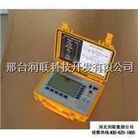 新疆地埋线电缆故障测试仪和线缆故障测试仪生