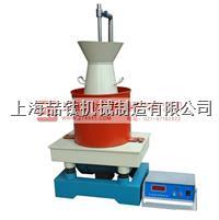 上海HCY-A数显维勃稠度仪特价促销 TCY-1