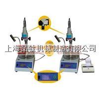 SZR-9沥青针入度测定仪,供应沥青针入度试验仪 SZR-9