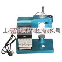 LG-100D数显光电液塑限联合测定仪|批发数显光电液塑限联合测定仪 FG-3