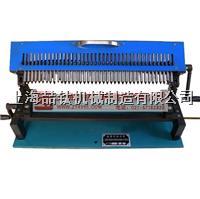 电动钢筋打点机多少钱_ZT-3电动钢筋打点机特价促销 LD-40