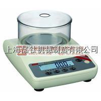 批发上海电子天平_JY2001电子天平含税含运费 YP