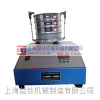CF-2茶叶分筛机_上海茶叶分筛机_上海茶叶筛分机 CFJ-2