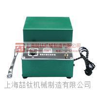 上海DF-4电磁制样矿石粉碎机多少钱 DF-4/DF-3