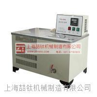 低温水浴槽经验丰富_THD-0510低温恒温水槽保修三年 THD-0506