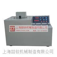 新标准CZF-6水泥组分测定仪型号 CZF-6