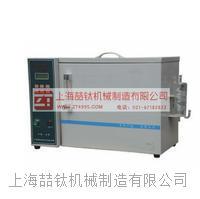 数显CCL-5水泥氯离子含量分析仪型号 CCL-5