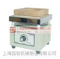 DLL-2双联电炉_万能电炉售后周到_电炉哪里有 DLL-1