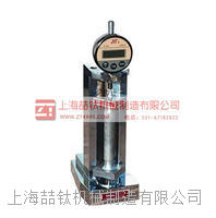 ISOBY-160水泥比长仪,销售水泥比长仪 BC-160