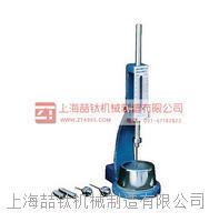 销售水泥凝结时间测定仪售后周到 ISO水泥稠度仪厂家批发 KZJ-5000