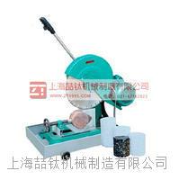 HQP-150混凝土芯样切割机 专业制造混凝土芯样切割机 HQP-150