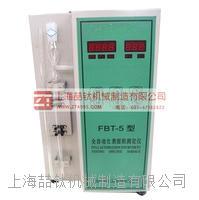 FBT-5水泥勃氏比至优产品_水泥比表面积仪厂家 FBT-5