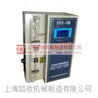 水泥比表面积仪价格|FBT-9水泥勃氏透气比表面积仪至诚服务 FBT-9
