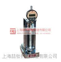 ISOBY-158数显水泥比长仪|批发数显水泥比长仪 BC-160