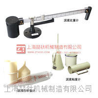 NB-1泥浆比重计促销|NA-1泥浆粘度计质优价廉 NB-1