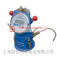 新标准LS-546砂浆含气量仪,砂浆含气量仪 LS-546