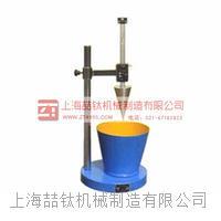 SC-145数显砂浆稠度仪|专业生产数显砂浆稠度仪 SC-145