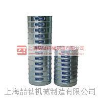 上海沥青集料筛|上海直径200沥青集料筛批发 20-200