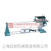 胶砂试体成型振实台包退包换包修_ZT-96水泥胶砂试体成型台说明书 ZT-96