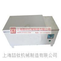 SY-84水泥养护箱,销售混凝土养护箱 SY-84
