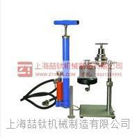 不锈钢气压失水仪价格 泥浆失水量测定仪规格 NS-1