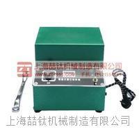 标准新型矿石粉碎机,DF-4电磁矿石粉碎机,新一代粉碎机