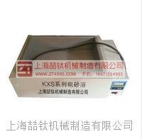 电砂浴KXS-4/最新电砂浴锅价格/新型电砂浴
