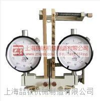 DY-2蝶式引伸仪,厂家直销蝶式引伸仪,蝶式引伸仪使用方法