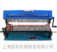 LD-40钢筋打点机,钢筋划线机生产厂家/品牌,钢筋打点机(划线机)用途