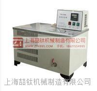 低温恒温水浴槽,超低温水浴槽,优质水浴槽价格 THD-0510