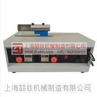 SD-2电动砂当量试验仪,厂家直销砂当量试验仪