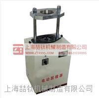 上海厂家直销沥青电动脱模器,DL-300KN电动脱模器价格,电动脱模器售后有保障